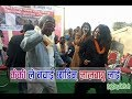 केकीले लालबाबु पण्डितलाई नचाएरै छाडिन् || Keki Adhikari Lalbabu Pandit Dance