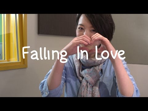 Weekly Japanese Words with Risa ♥ Falling in Love (Việt Sub)