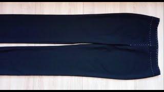 Обработка передних и задних половинок брюк