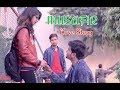 Musafir Song| Most Heart Touching Love Story| By - Master Mix