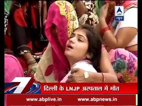 Unrest in Greater Noida's Bisada after Beef Lynching's accuse Ravi dies