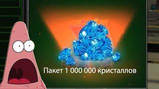 ВЫПАЛ 1 000 000 КРИСТАЛЛОВ НА УОРЕНТЕ 2!!! ТАНКИ ОНЛАЙН