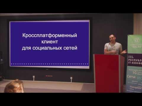 Евгений Веретенников, разработчик социальных и мобильных игр в компании Ice Owl