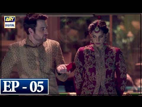 Aakhri Station - Episode 5 - 13th March 2018 - ARY Digital Drama