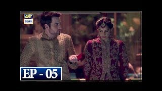 Aakhri Station Episode 5 - 13th March 2018 - ARY Digital Drama