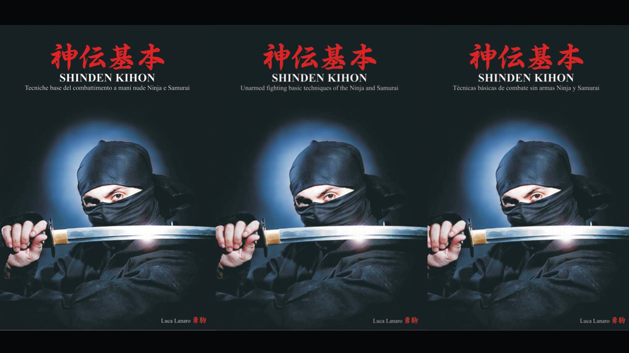 Kihon Happo Ebook Download