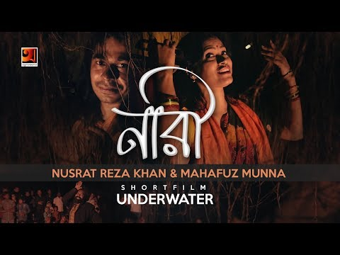 Nari | by Mahafuz Munna & Nusrat Reza Khan | Short Film Underwater Song 2018 | Music Video