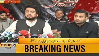 Shehryar Khan Afridi Emotional Press Conference in Quetta | 15 April 2019