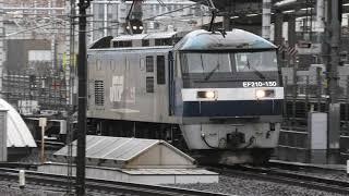 JR東海 名古屋駅 サービス警笛付き 13番線~14番線 EF210-150 通過