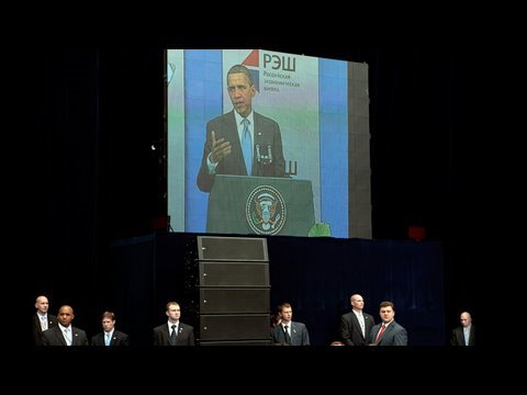 President Obamas Address at the New Economic School in Moscow