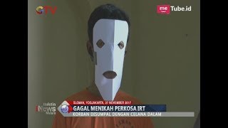 Download Video Astaga! Sering Mengintip Mandi, Seorang Pemuda Nekat Perkosa IRT - BIM 27/11 MP3 3GP MP4