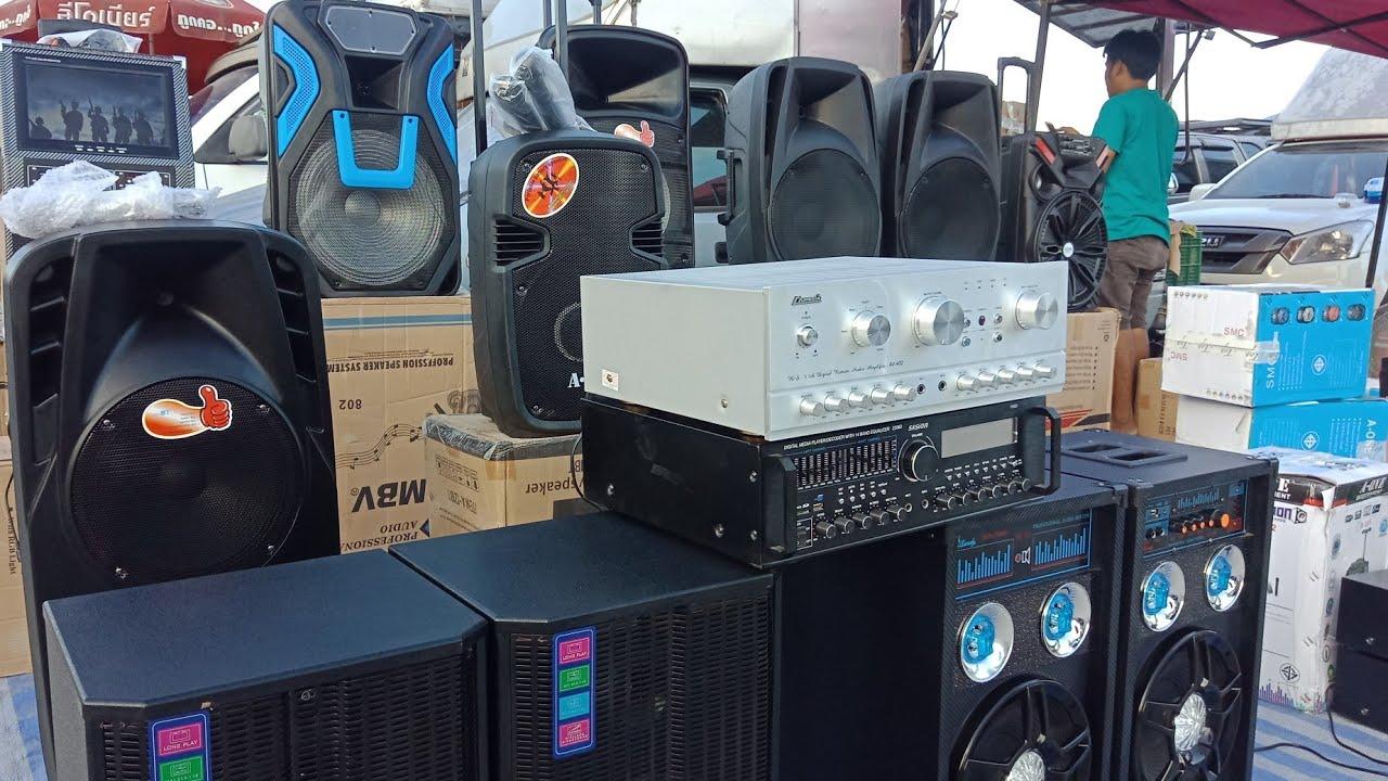 เดินคลองถมตลาดไท #เครื่องเสียง�ลางเเจ้ง/มือสอง/มือใหม่ ตู้ลำโพง �อมป์ Mixerมีเยอะมา�@ตลาดไทปทุมธานี