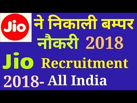 Reliance Jio Recruitment 2018 | All India Vacancies |Jio Recruitment 2018 | Jio