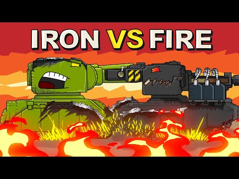 Iron Against Fire - Cartoons About Tanks