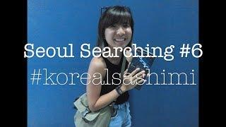 Seoul Searching #6 feat  BIGBANG10