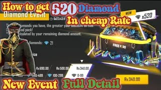 NEW EVENT FREE FIRE DIAMONDS DISCOUNT TOP-UP EVENT || NEW WAPON ROYAL FREE FIRE