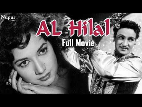 AL Hilal - Shakila, Mahipal | Hindi Action Super Hit Movie | Classic Movie | Nupur Audio
