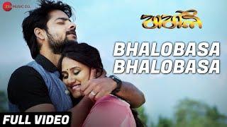 Bhalobasa Bhalobasa Full | Babli | Ridhish & Minasree | Emon & Anwesa | Soumitra Kundu