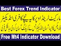Best Forex Trading Indicator 2020 free download  MT4 non ...