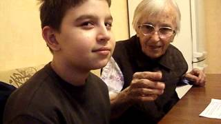 Внук  и бабушка за уроками