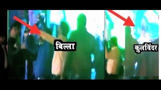 Pregnant Dancer Shot at Wedding Ceremony in Bhatinda (Punjab) - New Video Expose Murder Mystery
