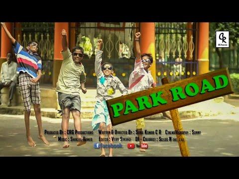 PARK ROAD | NEW | KANNADA | SHORT FILM