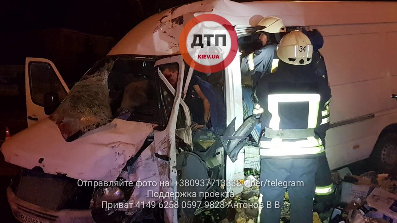 Авария ДТП под Киевом, 28.09.2017, на Житомирской трассе, фура раздавила Мерседес, работали гсчс.