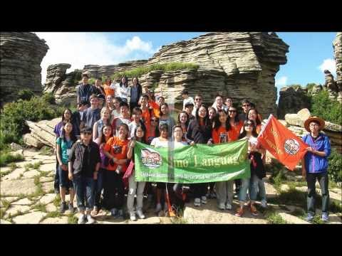 Leadership & Service Summer Program in Beijing 2013 (Session 1)