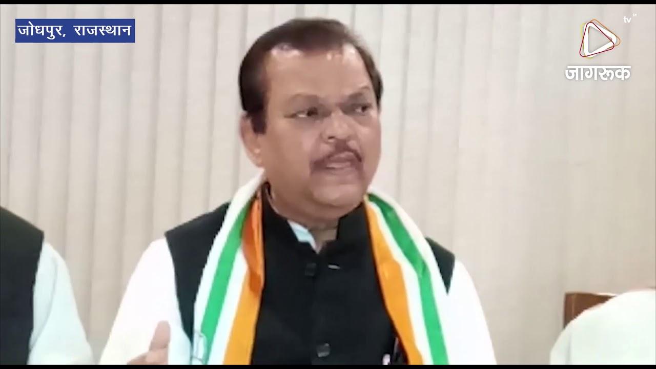 जोधपुर : सहाय ने भाजपा को बताया झूठ की सरकार