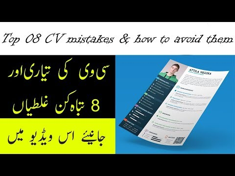 CV/Resume - Top 8 CV/Resume Mistakes and How to Avoid Them CV