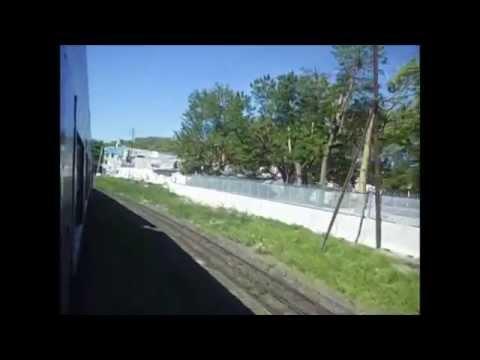 Viaje en Tren de Libertad a Buenos Aires