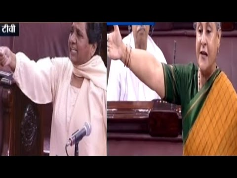 Mayawati vs Jaya Bachchan Debate In Rajya Sabha over Rapes in UP | Parliament Session