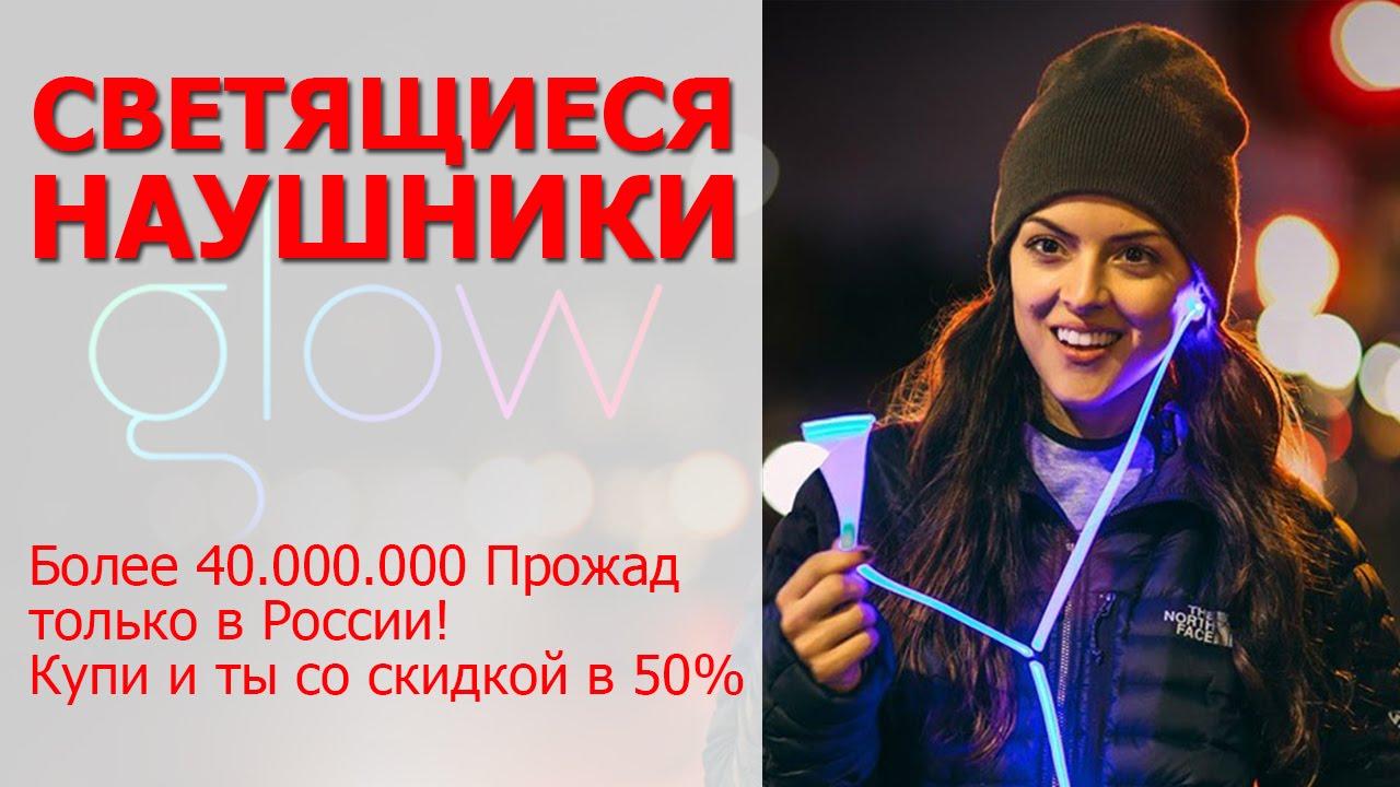 Магнитный кабель WSKEN для Android Купить Украина по цене .