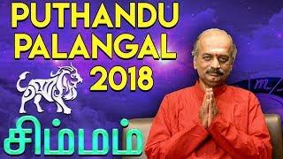 Puthandu Palangal 2018 - Simma Rasi | by Srirangam Ravi | 7338999105