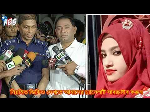 24 live bangla news paper
