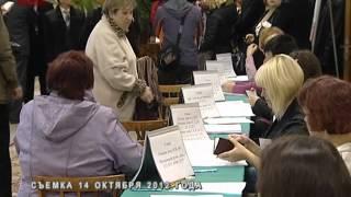 15 10 2012 Новгородцы выбрали губернатора