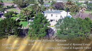 Wedgewood Weddings | Jefferson Street Mansion - Benicia, California #1