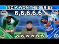 Deepak chahar 6 wickets | Shreyas Iyer 5 sixes | India vs Bangladesh | India won T-20 series