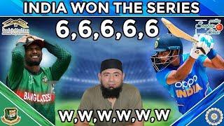 Deepak chahar 6 wickets   Shreyas Iyer 5 sixes   India vs Bangladesh   India won T-20 series