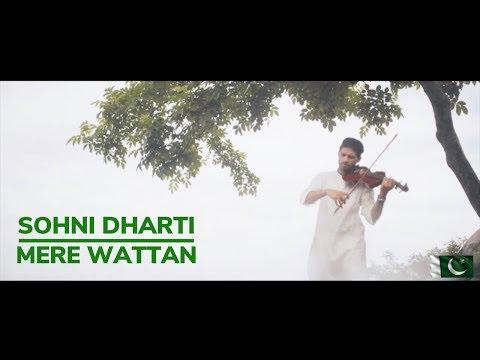 Sohni Dharti / Mere Watan Teri Janat (Cover) By Leo Twins