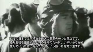 世界が語る神風特別攻撃隊―カミカゼはなぜ世界で尊敬されるのか thumbnail