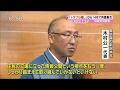 20160829 柏崎刈羽原発 東京電力 トラブル隠しから14年!所員集会を開催
