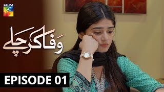 Wafa Kar Chalay - HUM TV