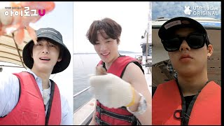 [아이로그U 몬스타엑스]ILOGU MONSTAX l MONSTAX in Jeju l EP05 FULL (EN…