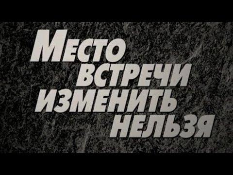 Хлебный фургон ГАЗ-АА [Автомобиль на службе №34] Место встречи изменить нельзяиз YouTube · С высокой четкостью · Длительность: 4 мин22 с  · Просмотры: более 2.000 · отправлено: 25-8-2017 · кем отправлено: DIECAST43