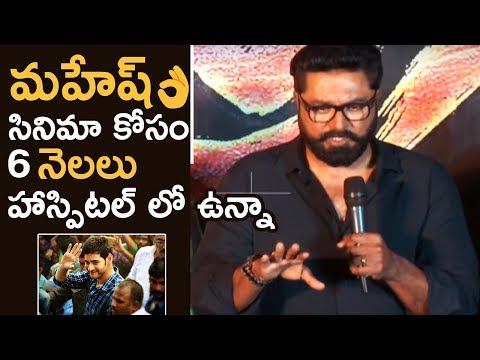 Actor Sarathkumar Revealed His Role In Mahesh Babu's Bharath Ane Nenu Movie | #Mahesh24 | TFPC