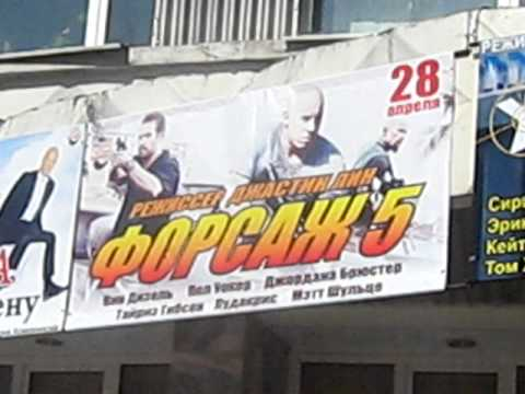 Что показывают в кинотеатрах Сыктывкара?