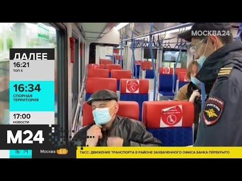 Назван размер штрафа в Подмосковье за отсутствие маски - Москва 24