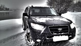 Hyundai Santa FE 2 как дорого содержать доброго Санту !?