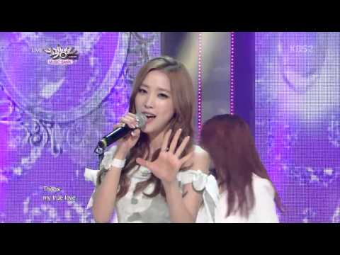 1PS 3rd Week of March Music Bank (3/21/2014)